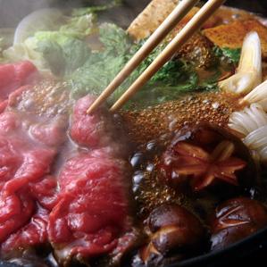 黒毛和牛「大山黒牛」のすき煮鍋セット